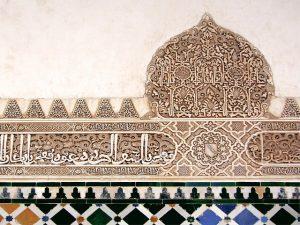 Alhambra Mosaik 3