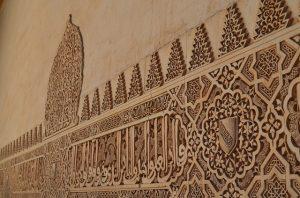Alhambra Mosaik 4